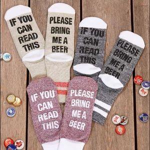Beer Socks!